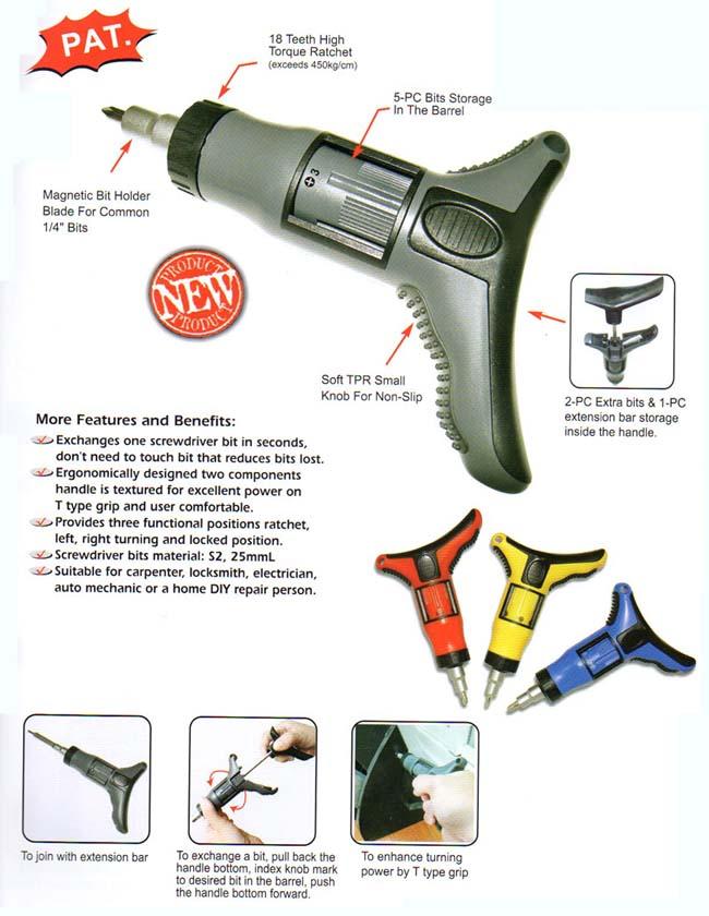 9in1 Revolving Pistol Ratchet Screwdriver With Ratchet
